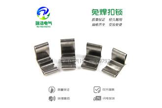 不锈钢免焊扣锁_不锈钢卡扣