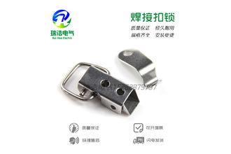 304不锈钢桥架焊接锁扣_桥架箱式搭扣_桥架盖板焊接锁扣
