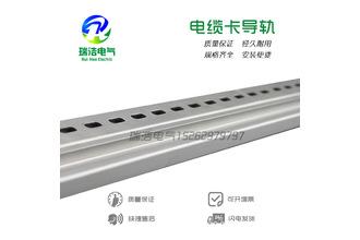 BK、UB电缆夹铝合金导轨_KGC-2不锈钢制NSL30/15SS铝合金导轨