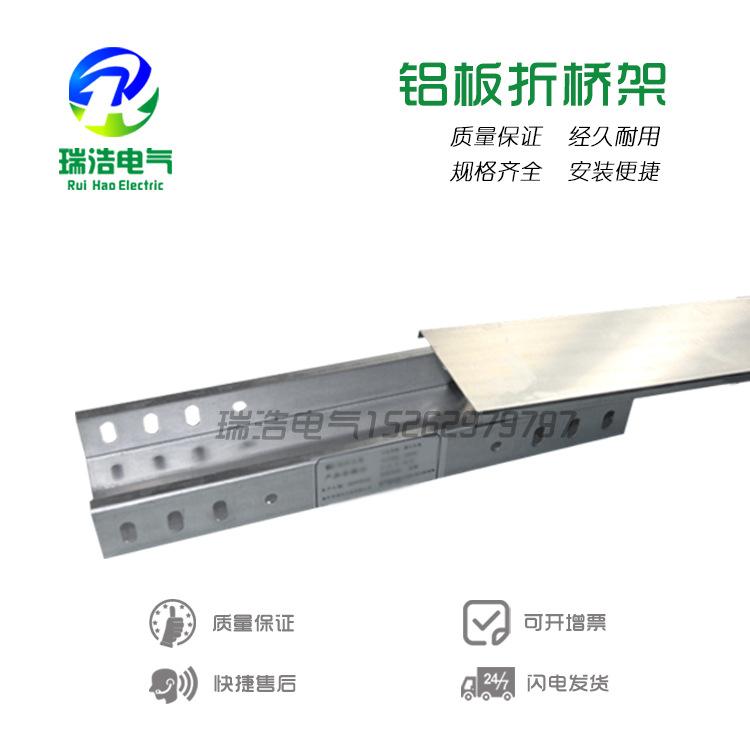 铝合金线槽_铝合金照明线槽